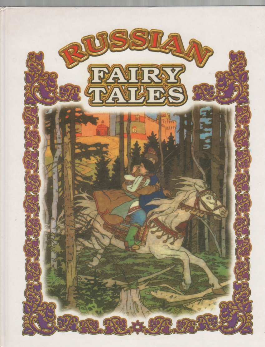 Image for Russian Fairy Tales